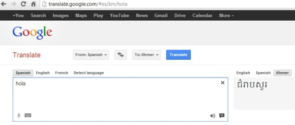 Google translate in Khmer