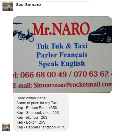 tuk-tuk-and-taxi-mr-naro